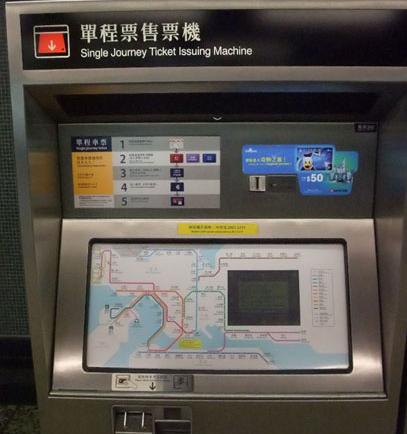 hk-tickets